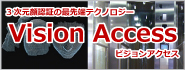 Vission Access
