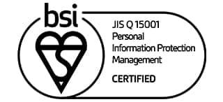 JIS Q 15001,個人情報保護マネジメントシステム(適用範囲:本社・福岡営業所)