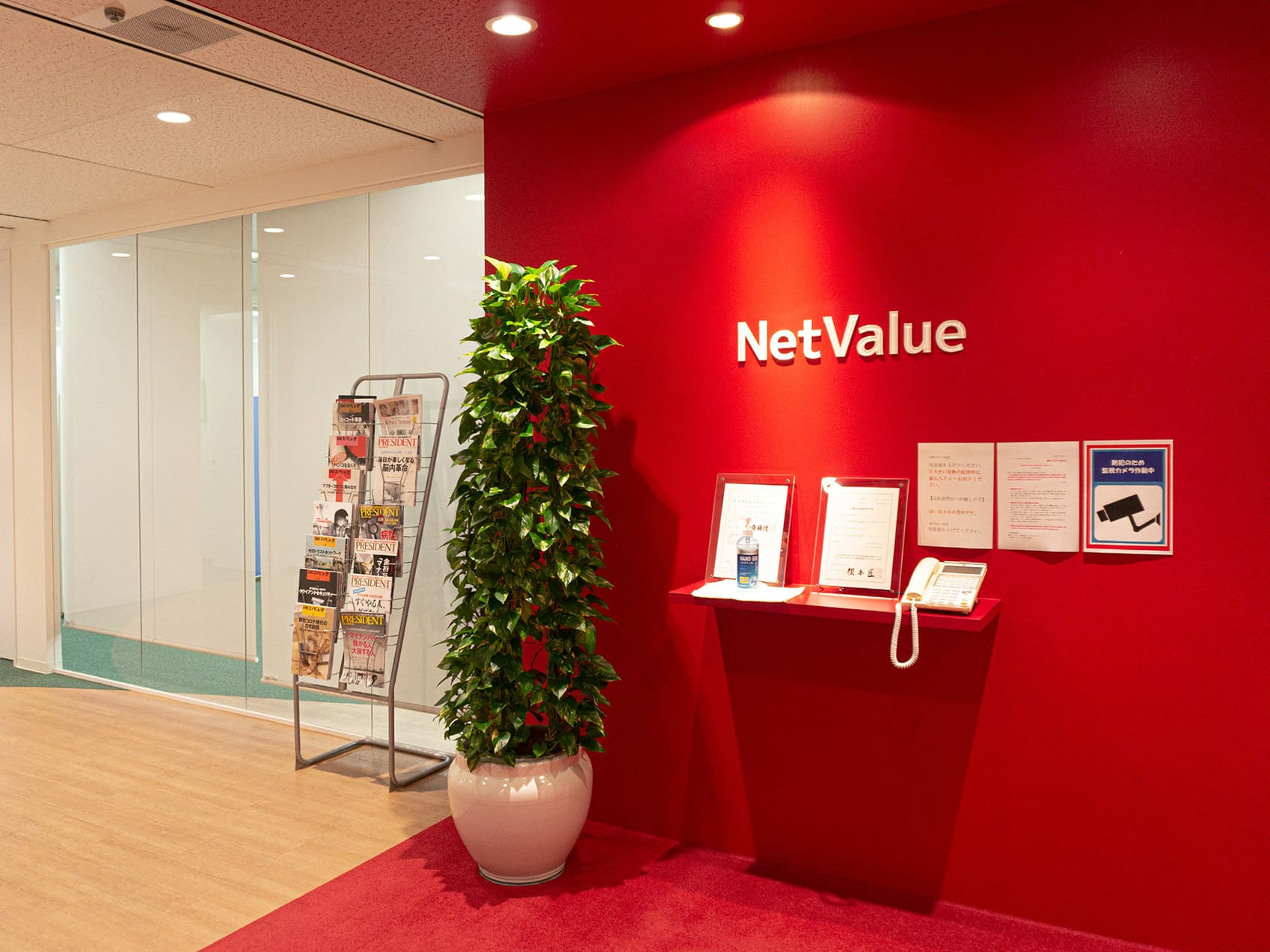 NetValue